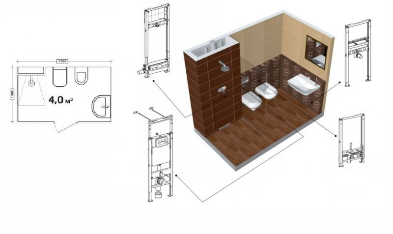 планировка маленького туалета фото
