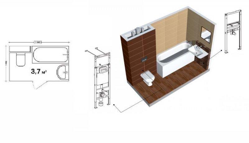 маленький туалет фото планировка с ванной